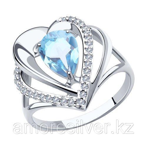 Кольцо DIAMANT ( SOKOLOV ) из черненного серебра, топаз, фианит  94-310-00545-2 размеры - 17 17,5 18 18,5 19