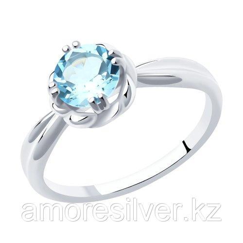 Кольцо DIAMANT ( SOKOLOV ) из черненного серебра, топаз 94-310-00631-1 размеры - 16,5 17 17,5 18 18,5 19