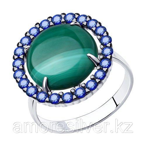 Кольцо DIAMANT ( SOKOLOV ) из черненного серебра, малахит, фианит  94-310-00830-2 размеры - 17,5 18 18,5 19