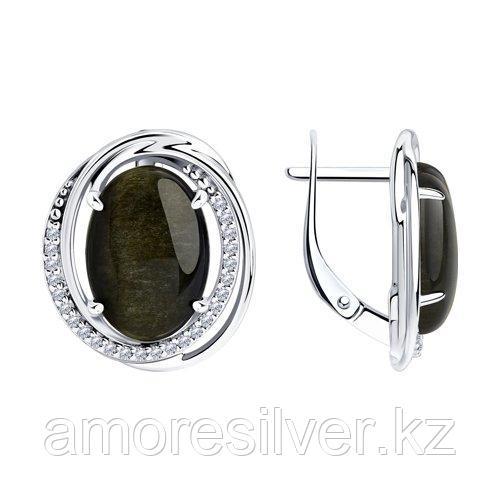 Серьги DIAMANT ( SOKOLOV ) из черненного серебра, обсидиан, фианит  94-320-00962-1