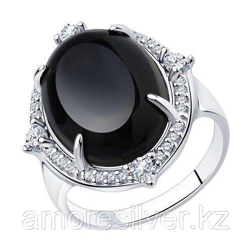 Кольцо DIAMANT ( SOKOLOV ) серебро с позолотой, агат, фианит  94-310-01031-1 размеры - 18 18,5 19