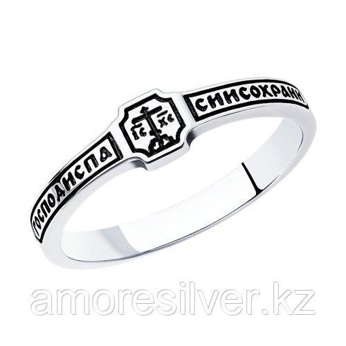 Кольцо DIAMANT ( SOKOLOV ) серебро с позолотой 95-110-00891-1 размеры - 16 16,5 17 17,5 18 18,5 19