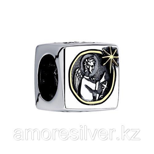 Подвеска-шарм DIAMANT ( SOKOLOV ) из черненного серебра 95-130-01120-1