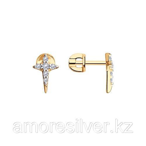 Серьги SOKOLOV серебро с позолотой, фианит , винтовой замок 93022227
