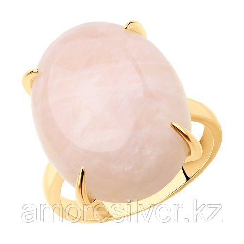 Кольцо SOKOLOV серебро с родием, кварц 83010080 размеры - 18 19