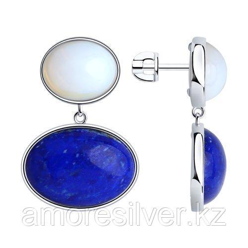 Серьги SOKOLOV серебро с родием, ляпис, опалит,  83020214