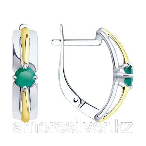 Серьги SOKOLOV серебро с родием, агат зеленый, с английским замком 92022363