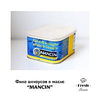"Анчоусы филе в подсолнечном масле ""Манчин"" ж/б"