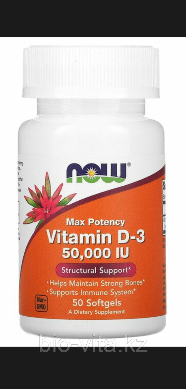 Now Foods  Витамин Д3 50 000 МЕ, Vitamin D3 50 капсул.