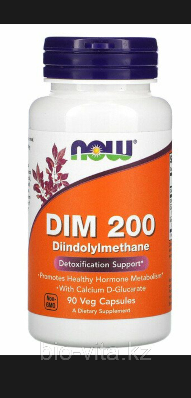 DIM 200 Дим 200 мг. 60 капсул. Now foods