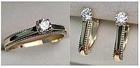 Золотой набор с бриллиантами