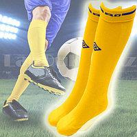 Футбольные гетры UMBRO эластичные махровые желтые NO 29500596