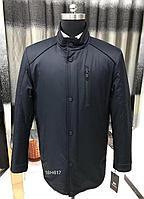Мужская куртка удлиненная синяя с черным отливом размер 50