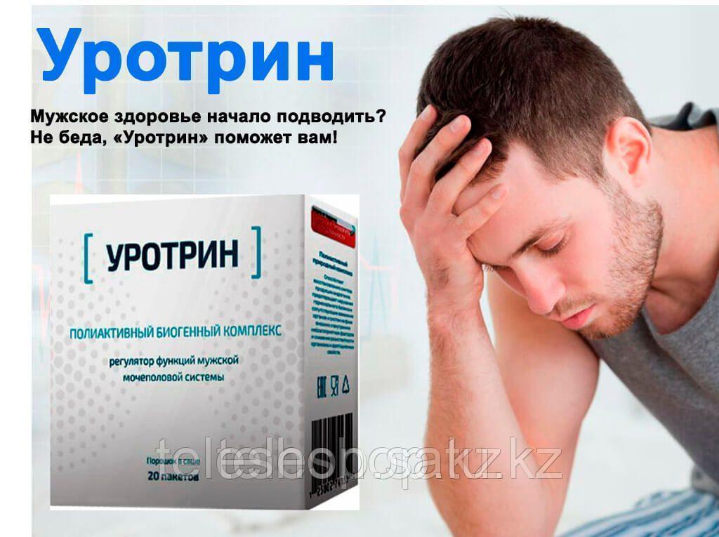 Лечение простатита  с гарантией Уротрин