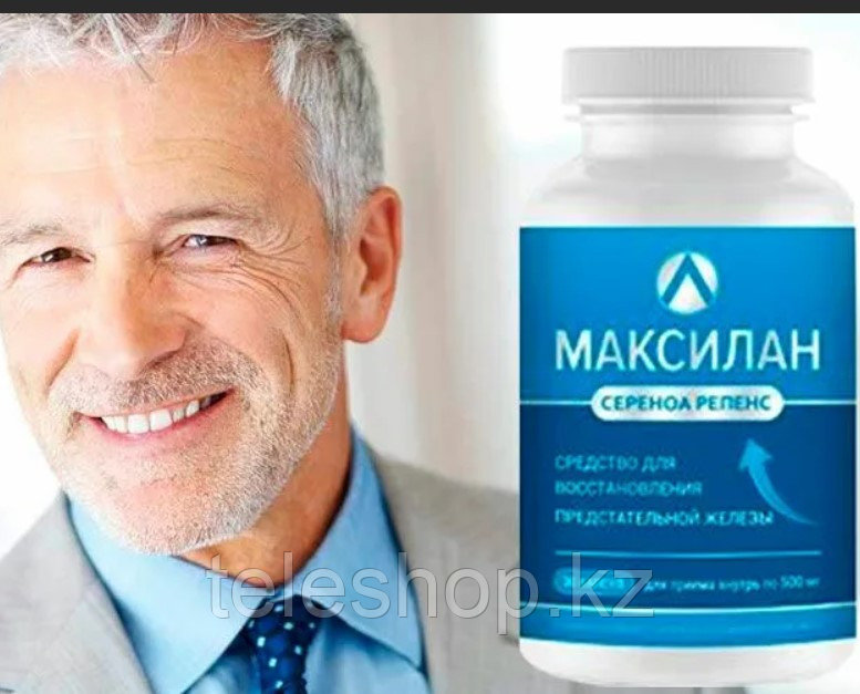 Препарат от простатита Максилан, с быстрым действием
