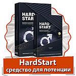 HardStart – это эффективное натуральное средство для мощной потенции в любом возрасте., фото 2