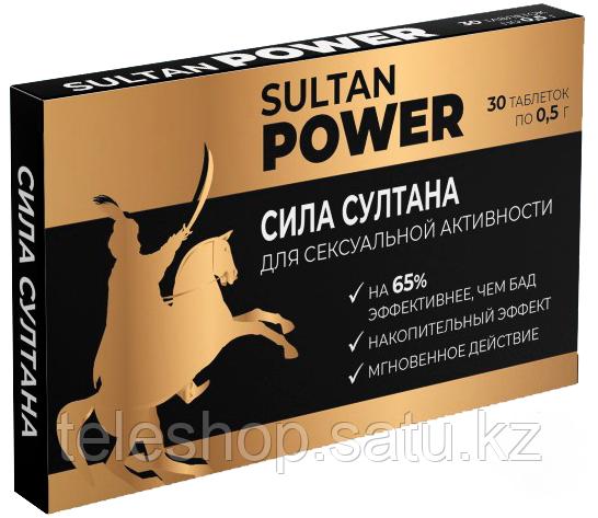 Сила Султана препарат для потенции, мощного действия
