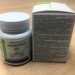 Капсулы для похудения Lipocarnit (Липокарнит), фото 8