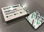 Редуслим таблетки для похудения, экстра класса, фото 8