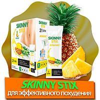 Для похудения, быстро и безопасно, Skinny Stix