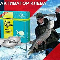 Приманка для рыбы Dry Blooder (Драй Блудер)