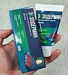 Экзодермин крем от грибка, быстрого действия, фото 4