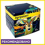 Крем Артропант для суставов, экстра действия, фото 2