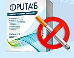 Cредство против избавления от курения Фритаб, фото 2