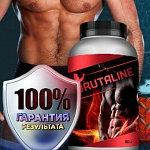 Бруталин спортивное питание для роста мышц, фото 2