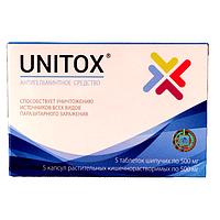 Капсулы от паразитов Unitox