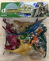 9618-23 Динозавры 8шт в пакете 23*21см