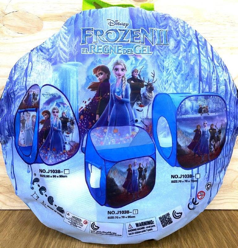 J1038-9 Палатка Frozen2(70*70*95) 35*35см