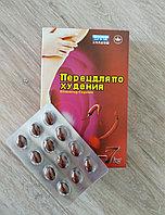Перец для похудения - капсулы для похудения