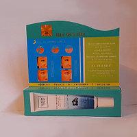 Щи Фей Ши - Полно-эффективный крем для удаления угрей и шрамов (синий)
