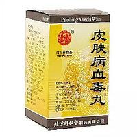 Пилюли для лечения кожи и очищения крови - Pifubing Xuedu Wan