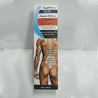 Крем для лечения суставов - Rapid Relief Cream (100 мл)
