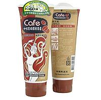 Мазь для похудения - Body Slimming Cream (Кофе)