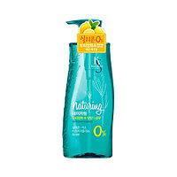Kerasys Naturing Refreshing Shampoo - С морскими водорослями и лимонной эссенцией