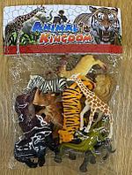 9618-24 Дикие животные 6шт в пакете Animal kingdom 28*18см