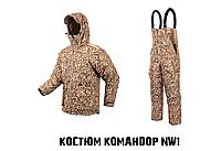 Костюм Командор NW1