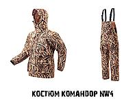Костюм Командор NW4