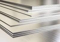 Лист алюминиевый 1250х2500х0,7мм марка А0