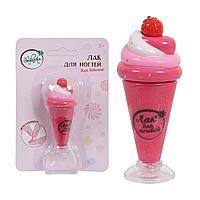 """Зефирка: Десертная"""" серия. Лак для ногтей детский """"Ягодное мороженое"""" с перламутром"""