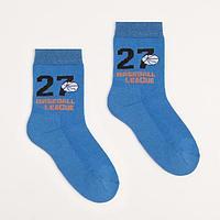 Носки детские махровые, цвет васильковый, размер 20-22