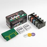 Покер, набор для игры (карты 2 колоды, фишки с номин. 200 шт, сукно 60х90 см)