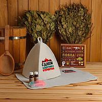 Банный набор в подарочной коробке 'С днем защитника Отечества'