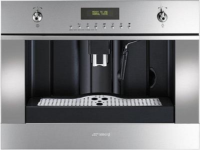 Встраиваемая автоматическая кофемашина Smeg CMS45X