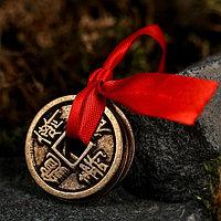 Амулет-брелок 'Монеты Счастья' 49, металлический
