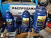 Домкрат гидравлический бутылочный 5т