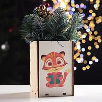 Ящик подарочный деревянный 'Символ года 2022. Тигренок с подарком' большой 9,8х10,6х14,7 см